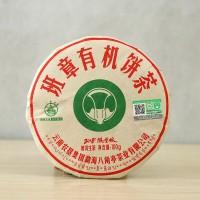 2018, Баньчжан Органик, 100 г/блин, шэн, ч/ф Лимин