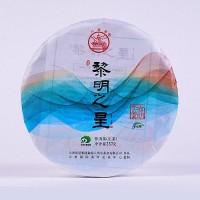 2020, Звезда Лимина, 357 г/блин, шэн, ч/ф Лимин