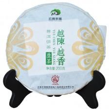 2015, Коллекционник, 200 г/блин, шэн, ч/ф Лимин