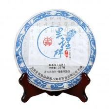 2017, Исторический момент, 357 г/блин, шэн, ч/ф Лимин