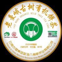 2018, Лаоманьэ дер., гушу, органик, 357 г/блин, шэн, ч/ф Лимин