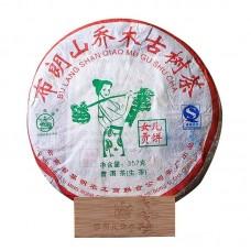 2007, Красавица Буланшаня, 357 г/блин, шэн, ч/ф Лимин
