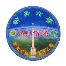 2006, Волшебный челнок, 100 г/точа, шэн, ч/ф Лимин
