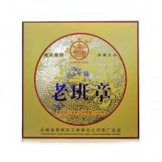 2010, Лаобаньчжан 5-летней выдержки, 400 г/блин, шэн, ч/ф Лимин