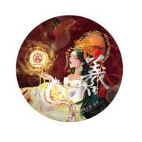 2021, Повелительница десяти Солнц, 357 г/блин, шэн, ч/ф Лимин