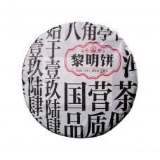 2020, Канон Лимина, 200 г/блин, шэн, ч/ф Лимин
