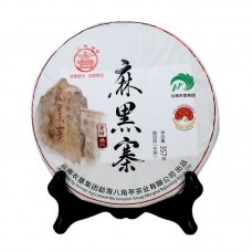 2021, Махэй, лаошу, район Иу, 357 г/блин, шэн, ч/ф Лимин