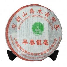 2006, Серебряный ворс, 200 г/блин, шэн, ч/ф Лимин