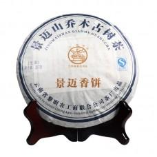 2010, Аромат Цзинмайшаня, 357 г/блин, шэн, ч/ф Лимин