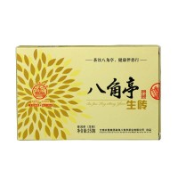 2019, Нежный вкус Буланшаня, 250 г/коробка, шэн, ч/ф Лимин