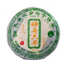 2006, Волшебный челнок, 357 г/блин, шэн, ч/ф Лимин