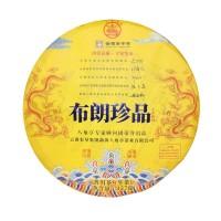 2021, Шедевр из Буланшаня, 357 г/блин, шэн, ч/ф Лимин
