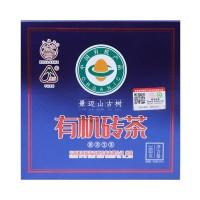 2021, Цзинмай органик, 160 г/упаковка, шэн, ч/ф Лимин