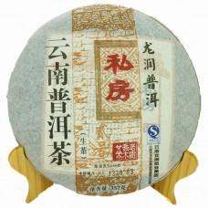 2007, Усадьба, 357 г/блин, шэн, ч/ф Лунжунь
