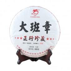 2017, Большой Баньчжан (коллекционный), 666 г/блин, шэн, ч/ф Лунъюань Хао