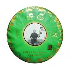 2020, Мастер Ли, 400 г/блин, шэн, ч/ф Лунъюань Хао