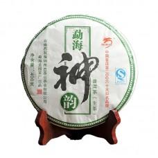 2007, Душа Мэнхая, 400 г/блин, шэн, ч/ф Лунъюань Хао