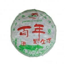 2007, Столетние Дикоросы, 250 г/точа, шэн, ч/ф Лунъюань Хао