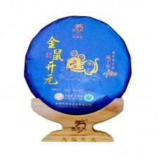 2019, Золотая Мышь, 380 г/блин, шэн, ч/ф Лунъюань Хао