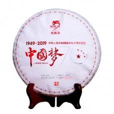 2019, Китайская Мечта, 380 г/блин, шэн, ч/ф Лунъюань Хао
