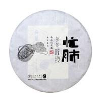 2019, Манфэй (Линьцан), 357 г/блин, шэн, ч/ф Людачашань