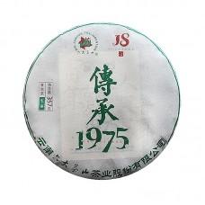 """2020, Наследие Предков """"1975"""", 357 г/блин, шэн, ч/ф Людачашань"""