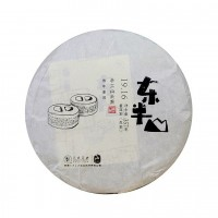2019, Дунбаньшань (Линьцан), 357 г/блин, шэн, ч/ф Людачашань