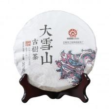 2018, Дасюэшань, Древние деревья, 357 г/блин, шэн, ч/ф Мэндай