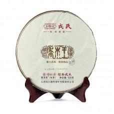 2016, Чайный Великан, 500 г/блин, шэн, ч/ф Мэнку Жунши