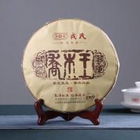 2019, Чайный Исполин, 500 г/блин, шэн, ч/ф Мэнку Жунши