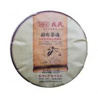 2014, Чайный дух, 200 г/блин, шэн, ч/ф Мэнку Жунши