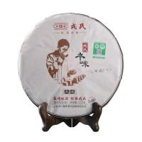 2018, Аромат гармонии, 500 г/блин, шэн, ч/ф Мэнку Жунши