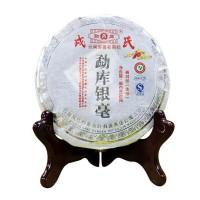 2009, Серебряный пух Мэнку, 150 г/блин, шэн, ч/ф Мэнку Жунши