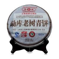2008, Чай Старого дерева, 400 г/блин, шэн, ч/ф Мэнку Жунши