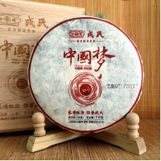 2015, Китайская Мечта, 1 кг/коробка, шэн, ч/ф Мэнку Жунши