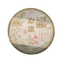 2005, Весенние пики Мэнку, 400 г/блин, шэн, ч/ф Мэнку Жунши