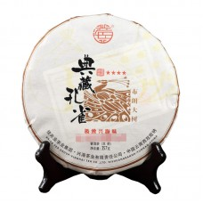 2018, Буланшаньский Павлин, коллекционный, 357 г/блин, шэн, ч/ф Синхай
