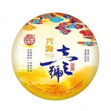 2018, Символ Синхая, 357 г/блин, шэн, ч/ф Синхай