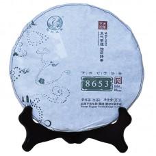 2015, Награда 8653, 357 г/блин, шэн, ч/ф Сягуань