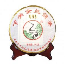 2013, 999, Золотая Лента, 357 г/блин, шэн, ч/ф Сягуань