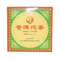 2004, Цанэр, 250 г/точа, шэн, ч/ф Сягуань