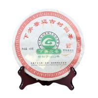 2012, Древние деревья Цзинмайшаня, 400 г/блин, шэн, ч/ф Сягуань