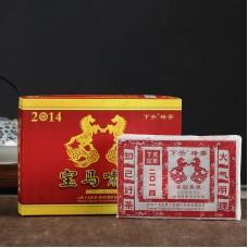 2014, Конь-Огонь, 400 г/кирпич, шэн, ч/ф Сягуань
