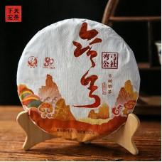 2021, Ваньгун гушу, 357 г/блин, шэн, ч/ф Сягуань