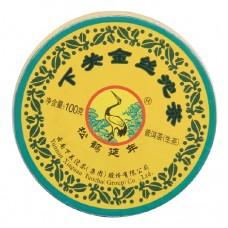 2015, Золотая Лента, 100 г/коробка, шэн, ч/ф Сягуань