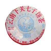 2006, 8603, 357 г/блин, шэн, ч/ф Сягуань