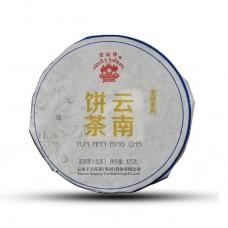 2014, Маленький Юньнанец, 125 г/блин, шэн, ч/ф Сягуань