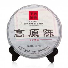 2013, Высокогорный Источник, 357 г/блин, шэн, ч/ф Сягуань
