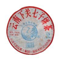 2006, Т8613, 357 г/блин, шэн, ч/ф Сягуань