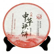 2015, Китаец, 357 г/блин, шэн, ч/ф Сягуань